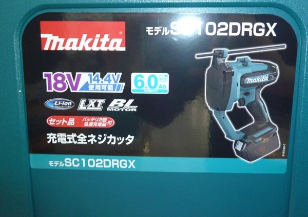 P1030810.JPG